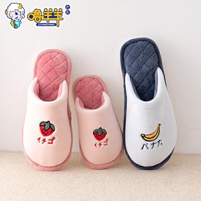 一家三口亲子棉拖鞋女居家fang滑男童拖鞋大中童保暖室内秋冬地板拖