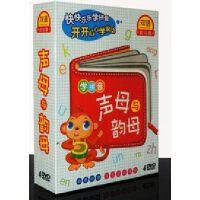 现货正版 声母韵母教材dvd光盘 幼儿学汉语拼音光盘 4DVD