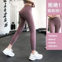 裤女秋冬款瑜伽服高腰提臀紧身弹力健身长裤跑步外穿运动套装