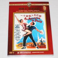 正版电影dvd碟片一个美国人在巴黎奥斯卡获奖电影1DVD9光盘