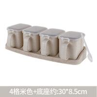 调料罐套装调味料盒子厨房用品带盖料盒盐罐调味品家用带勺收纳盒
