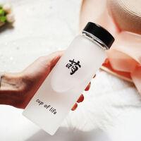情侣杯子一对情侣水杯男女学生可爱个性便携韩版清新创意潮流磨砂玻璃杯子
