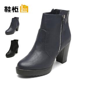 【双十一狂欢购 1件3折】Daphne/达芙妮旗下鞋柜 冬季欧美时尚女鞋侧拉链厚底高跟女靴