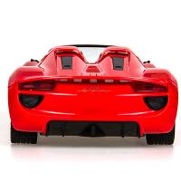 【六一儿童节特惠】 美致保时捷遥控车 方向盘重力感应充电动汽车赛车男孩儿童玩具
