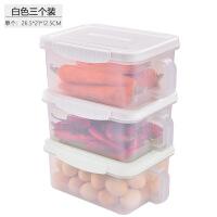 日式厨房冰箱收纳盒塑料食物保鲜盒密封带盖水果蔬菜储物罐