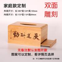 卫生湿巾纸盒 木质实木抽纸盒家用盒创意多功能纸巾盒客厅简约卷纸盒