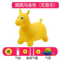 宝宝儿童充气玩具音乐跳跳马����同款加厚小马坐骑塑胶骑马