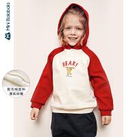 【每满299元减100元】迷你巴拉巴拉婴儿上衣男女宝宝加绒保暖卫衣2019冬装新品儿童衣服