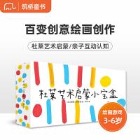 杜�R��g�⒚尚��盒(巴���蛲婢��精�x)