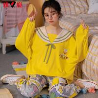雅鹿睡衣女纯棉长袖家居服2020秋季新款宽松学生领舒适休闲套装