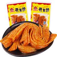 开胃丝辣条26g*15袋 经典辣片素食香辣卷80后怀旧零食小吃