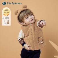 迷你巴拉巴拉婴儿马甲冬装2020新款宝宝坎肩男女背心洋气舒适针织