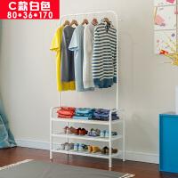 室内挂衣架落地单杆式晾衣架折叠晒衣架简易凉衣杆卧室挂衣服架子