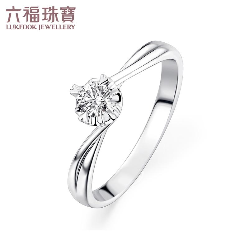六福珠宝求婚钻戒携手一生结婚钻戒女款18K金钻石戒指定制21184 源于古罗马婚戒设计 寓意牵手 矢志不渝