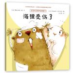 海狸受伤了 桑德里娜波,娜塔莉洛朗 北京时代华文书局【新华书店 保证正版】