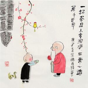 《一杯茶品人生沉浮 平常心造万千世界》范德昌原创小品画R4326