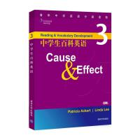 中学生百科英语3 Cause Effect 附光盘1张 清华中学英语分级读物 教学机构和学校老师推荐