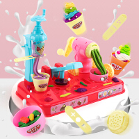 粘土彩泥模具组合冰淇淋机小孩手工泥女孩益智儿童橡皮泥玩具套装