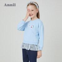 【活动价:174】安奈儿童装女童卫衣套头2020春季新款中大童甜美上衣
