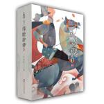 彩绘中华传统故事(函套装,共8册)