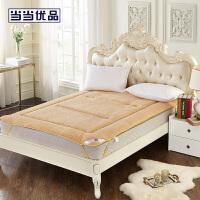 当当优品 羊羔绒防滑床垫 折叠加厚榻榻米床褥 1.5*2米 驼色