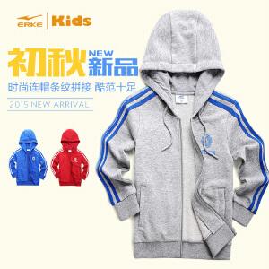 【低至2.5折 2件再8折】鸿星尔克新款童装男童儿童卫衣运动装休闲装春秋连帽上衣外套