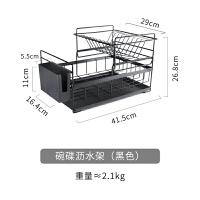 不锈钢碗架厨房置物架碗筷收纳盒储物架碗碟沥水架晾放碗架家用