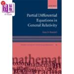 【中商海外直订】Partial Differential Equations in General Relativit