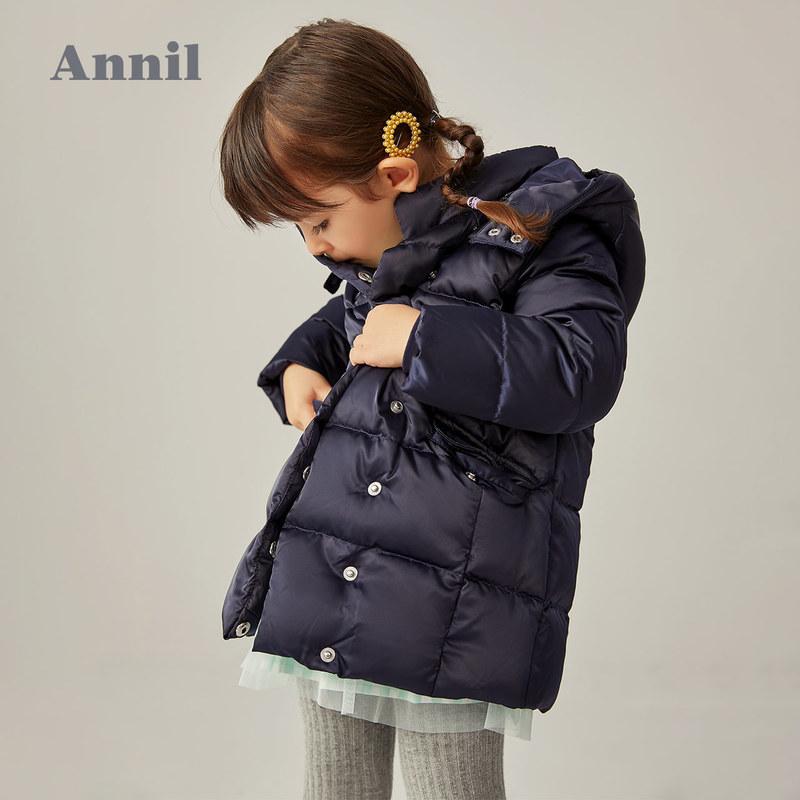 【3件3折预估券后价:192元】专柜同款安奈儿童装女童长款羽绒服2020冬新款
