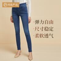 【再叠9折礼券】网易严选 女式弹力修身牛仔裤