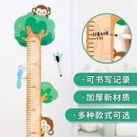 卡通墙贴儿童身高贴卧室温馨墙纸自粘记录宝宝身高尺贴纸非可移除