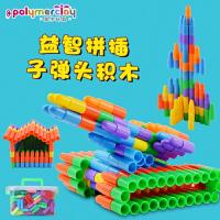 头积木塑料拼插装幼儿园男女孩宝宝儿童玩具3-6周岁