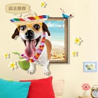 3d立体墙贴墙壁装饰墙纸自粘卡通狗宠物店墙面布置创意客厅背景墙SN7080 3D度假狗 大