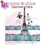 【中商海外直订】Mimi & Chloe, Discover Paris