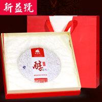 新益号茶叶礼盒 礼品茶五年醇 云南七子饼普洱茶熟茶357g