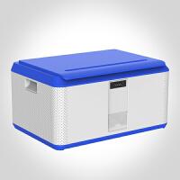汽车储物箱后备箱整理箱收纳箱塑料多功能尾箱储物箱车载置物箱子