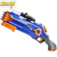 【六一儿童节特惠】 儿童玩具枪软弹枪来福发射安全发射器玩具4-6-7男孩礼物 +红外瞄准器 +1眼镜+1标靶