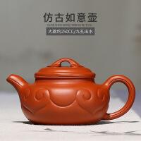 宜�d紫砂�卦��V�全手工泡茶�刂炷嗖杈叻鹿湃缫��