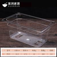PC透明份数盆亚克力保鲜盒果粉盒子麻辣烫选菜盆塑料分数盆长方形