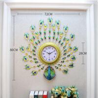 钟表挂钟客厅创意个性北欧式时尚孔雀现代简约石英钟家用大气时钟 26英寸