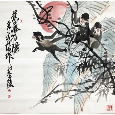 徐培晨《蕉藤》著名画家