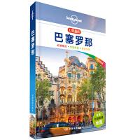 LP巴塞罗那-孤独星球Lonely Planet口袋指南系列-巴塞罗那