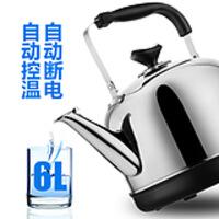 电水壶家用大容量自动断电保温一体电热水壶烧水茶壶不锈钢烧水壶