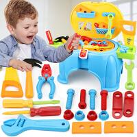 男宝宝螺丝刀工具箱套装儿童玩具男孩7-9岁益智套装