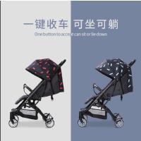 【支持礼品卡】婴儿推车四轮宝宝带拉杆高景观bb手推车折叠可坐可躺避震便携 7de