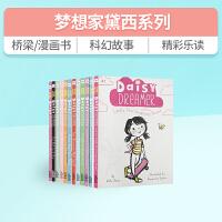 英文原版 Daisy Dreamer and 梦想家女孩黛西儿12册合售套装 儿童英语课外阅读女孩成长故事书籍 小学生趣