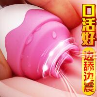 跳蛋舌头舔阴器女学生用自卫慰情趣用品吸高潮欲仙性工具