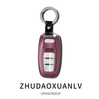 适用于奥迪A6L钥匙套Q5钥匙包A4L A5 A7汽车钥匙保护套A8软壳男女