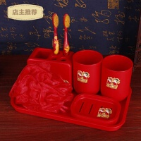 家用结婚庆用品创意垃圾桶洗漱套装牙缸牙刷香皂盒牙杯新婚礼物SN2272