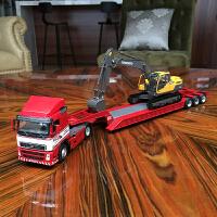 汽车模型MOTORART 1:50 沃尔沃牵引车拖挂EC220D履带式挖掘机定制 红色拖挂+挖掘机套装